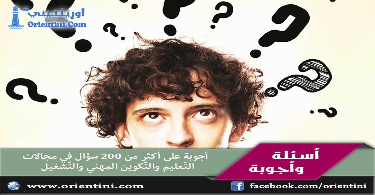 ماهي الوثائق المطلوبة في مختلف إختبارات القبول في الشعب الجامعية التي تتطلب اختبارات ؟