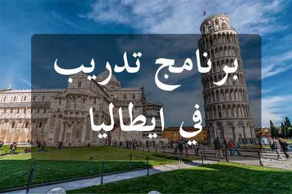 http://orientini.com/uploads/Oeizntini.com_futurproche_2019.jpg