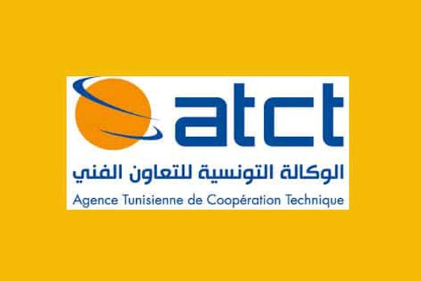 http://orientini.com/uploads/Orientini.com_ATCT_recrute_tunisie_koweit_2018.png