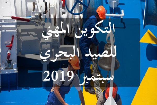 http://orientini.com/uploads/Orientini.com_CFPP_Ghar_El_Melh_2019.jpg