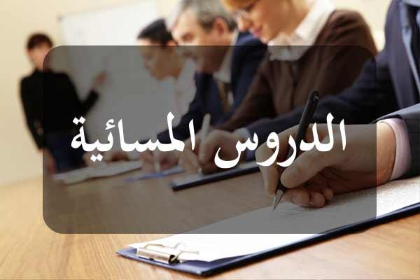 http://orientini.com/uploads/Orientini.com_CSFH_Manouba_2020.jpg