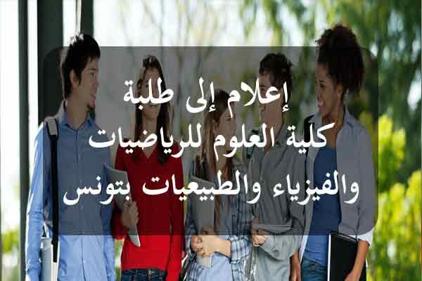 http://orientini.com/uploads/Orientini.com_FS_Tunis_juin_2020.jpg