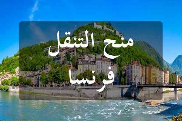 http://orientini.com/uploads/Orientini.com_Grenoble_Alpes_UMA_2019.jpg