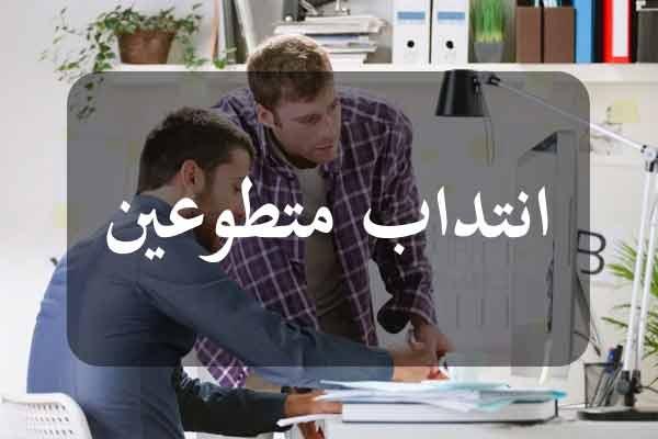 http://orientini.com/uploads/Orientini.com_IR_Tunisia_2019.jpg
