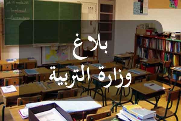 http://orientini.com/uploads/Orientini.com_ME_covid_19_2020.jpg