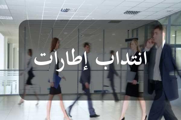 http://orientini.com/uploads/Orientini.com_Ordre_des_Ingenieurs_Tunisiens_2020.jpg