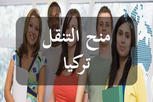 http://orientini.com/uploads/Orientini.com_Suleyman_Demirel_2020.jpg