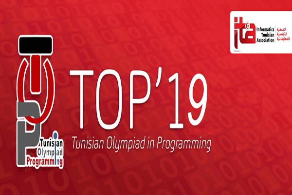 http://orientini.com/uploads/Orientini.com_TOP_Tunisie_2019.png