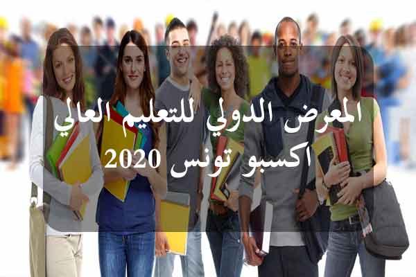 http://orientini.com/uploads/Orientini.com_Tunisia_Education_Expo_2020.jpg