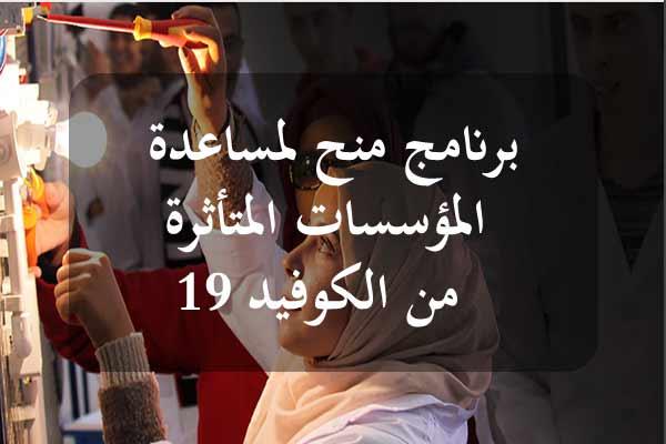 http://orientini.com/uploads/Orientini.com_Tunisia_JOBS_2020.jpg