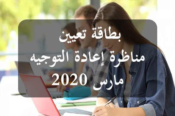 http://orientini.com/uploads/Orientini.com_attestation_ezzitouna_mars_2020.jpg