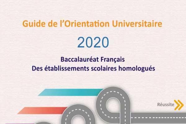 http://orientini.com/uploads/Orientini.com_bac_francais_guide_orientation_2020.jpg