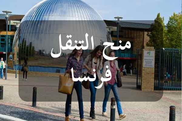 http://orientini.com/uploads/Orientini.com_bourse_Atrois_Sfax_2020.jpg