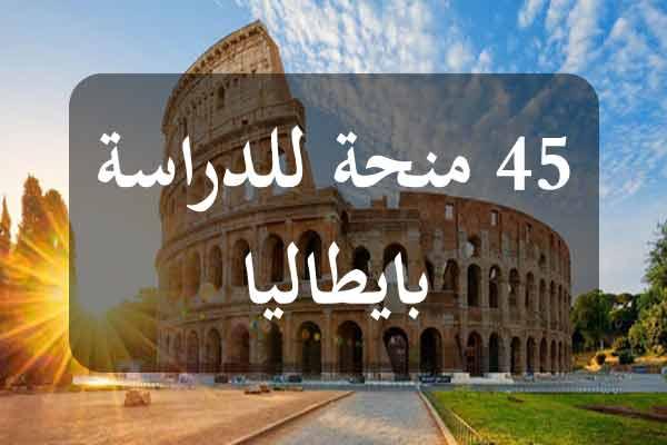 http://orientini.com/uploads/Orientini.com_bourse_Padua_2020.jpg