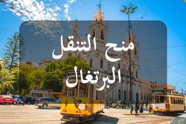 http://orientini.com/uploads/Orientini.com_bourse_jamies_etudiants_gabes_2020.jpg