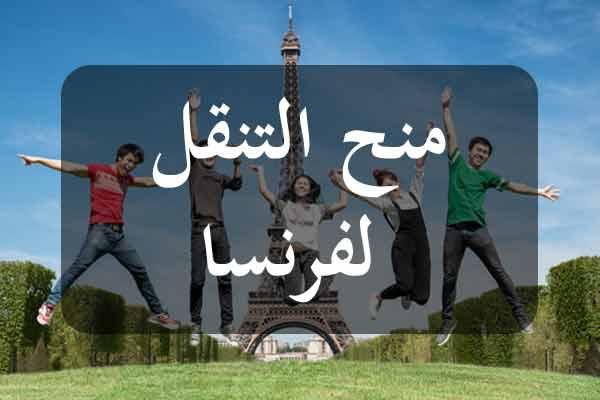 http://orientini.com/uploads/Orientini.com_bourse_mobilite_Nice_Sfax_2019.jpg