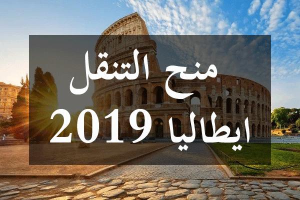 http://orientini.com/uploads/Orientini.com_bourse_mobilite_italie_carthage_2019.png