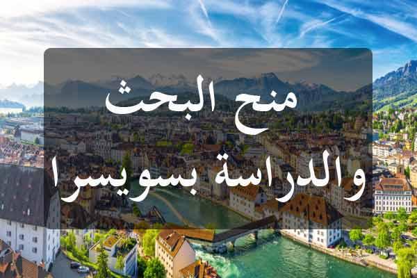http://orientini.com/uploads/Orientini.com_bourse_suisse_2019.jpg