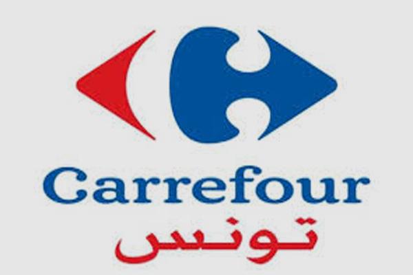 http://orientini.com/uploads/Orientini.com_carrefour_tunis_2018.png