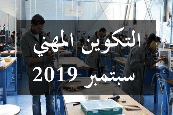 http://orientini.com/uploads/Orientini.com_cfpti_elhamma_septembre_2019.png