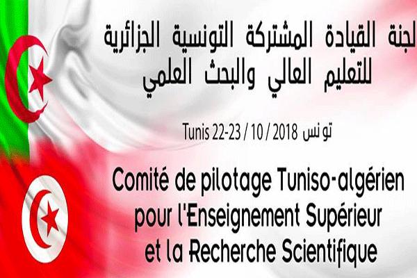 http://orientini.com/uploads/Orientini.com_comite_tunisie_algerie_2018.png
