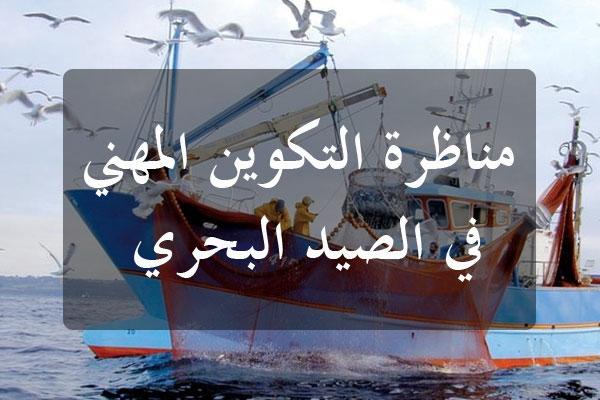 http://orientini.com/uploads/Orientini.com_concours_AVFA_2019.jpg