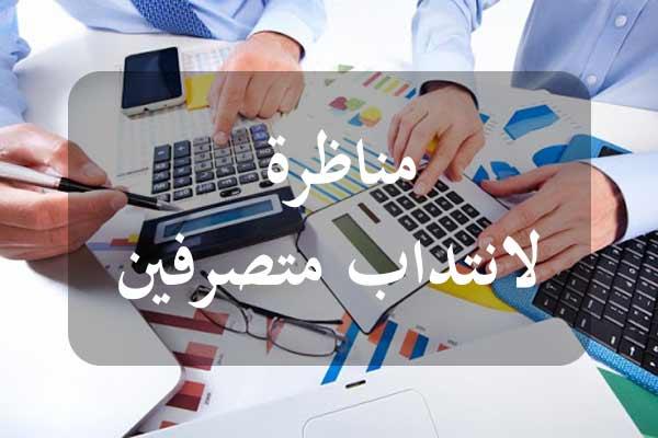 http://orientini.com/uploads/Orientini.com_concours_commune_tataouine_2020.jpg