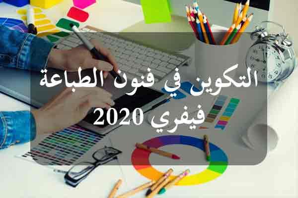 http://orientini.com/uploads/Orientini.com_cs-fag_ariana_fevrier_2020.jpg