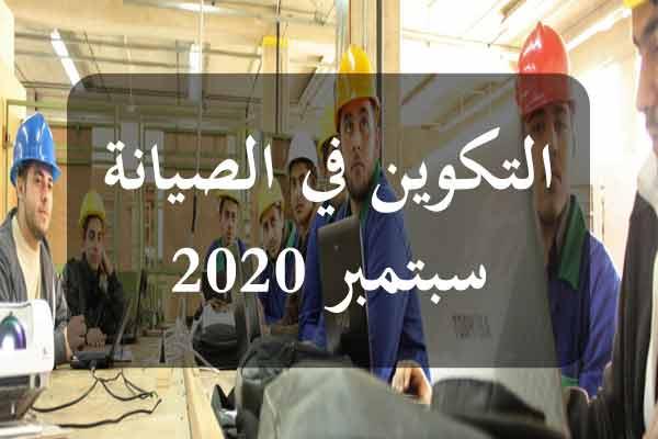 http://orientini.com/uploads/Orientini.com_csfm_Gabes_tunisie_2020.jpg