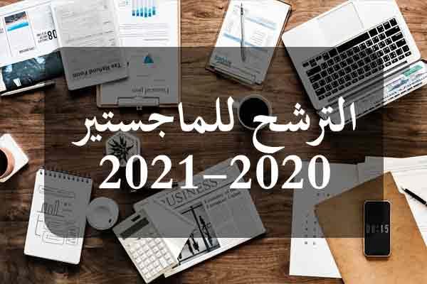http://orientini.com/uploads/Orientini.com_esc_sfax_master_2020-2021.jpg