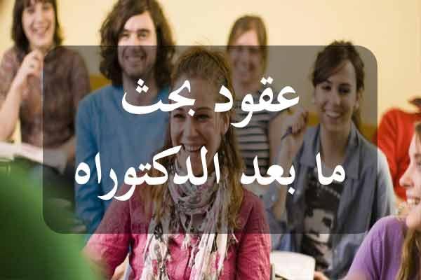 http://orientini.com/uploads/Orientini.com_flah_Manouba_2020.jpg