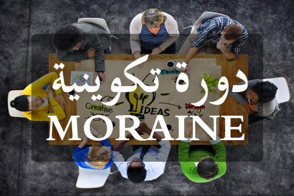 http://orientini.com/uploads/Orientini.com_formation_moraine_2019.jpg