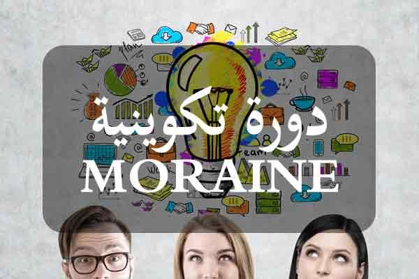 http://orientini.com/uploads/Orientini.com_formation_moraine_EEMednine_2019.jpg