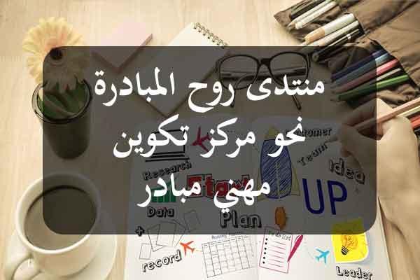 http://orientini.com/uploads/Orientini.com_forum_CFMA_Nabeul_2019.jpg