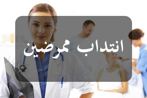 http://orientini.com/uploads/Orientini.com_infirmiers_dialyse_arabie_saudite_2019.jpg