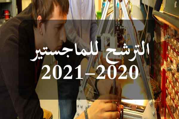 http://orientini.com/uploads/Orientini.com_isam_sfax_2020-2021.jpg
