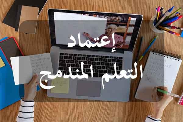 http://orientini.com/uploads/Orientini.com_istmt_octobre_2020.jpg