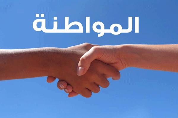 http://orientini.com/uploads/Orientini.com_journee_sidi_bouzid_2019.png