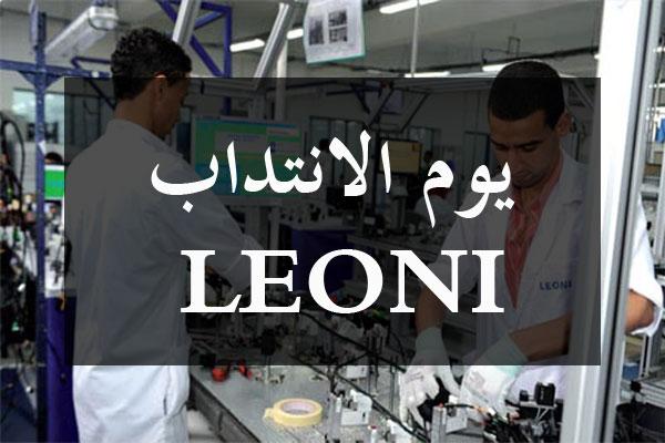 http://orientini.com/uploads/Orientini.com_leoni_juin_2019.jpg