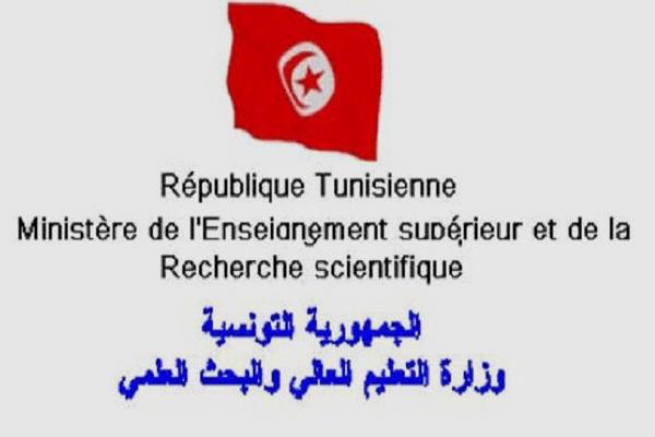 http://orientini.com/uploads/Orientini.com_mesrs_tunisie_2019.png
