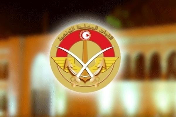 http://orientini.com/uploads/Orientini.com_ministere_defense_2018.png
