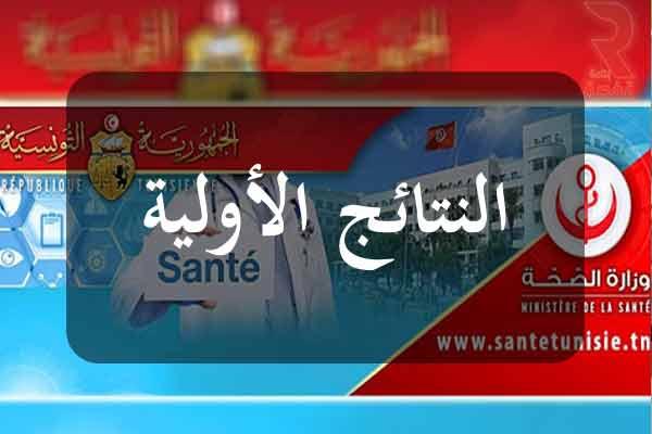 http://orientini.com/uploads/Orientini.com_minitere_sante_contractuels_mai_2020.jpg