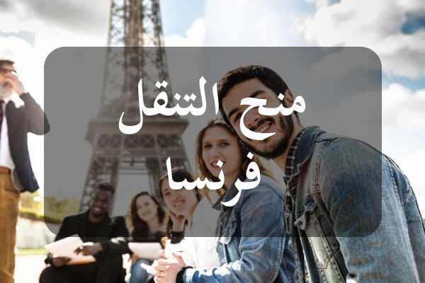 http://orientini.com/uploads/Orientini.com_mobilite_france_sousse_2020.jpg