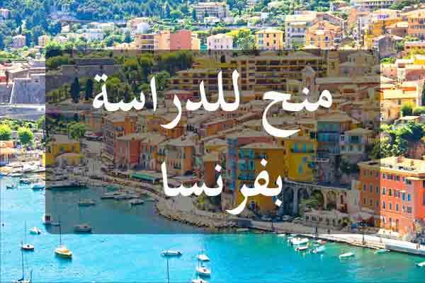 http://orientini.com/uploads/Orientini.com_nice_sousse_2019.jpg