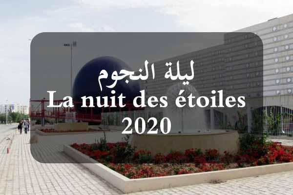 http://orientini.com/uploads/Orientini.com_nuit_des_etoiles_2020.jpg