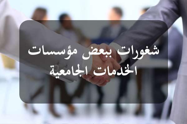 http://orientini.com/uploads/Orientini.com_oouc_recrutement_directeurs_2020.jpg