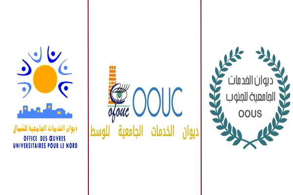 http://orientini.com/uploads/Orientini.com_ooun_oouc_oous_2018.png