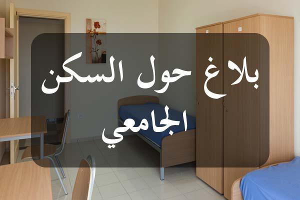 http://orientini.com/uploads/Orientini.com_ooun_oous_oouc_2020.jpg
