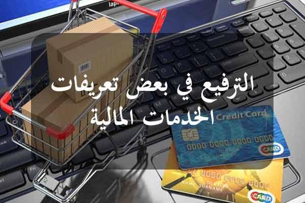 http://orientini.com/uploads/Orientini.com_poste_tunisienne_2020.jpg
