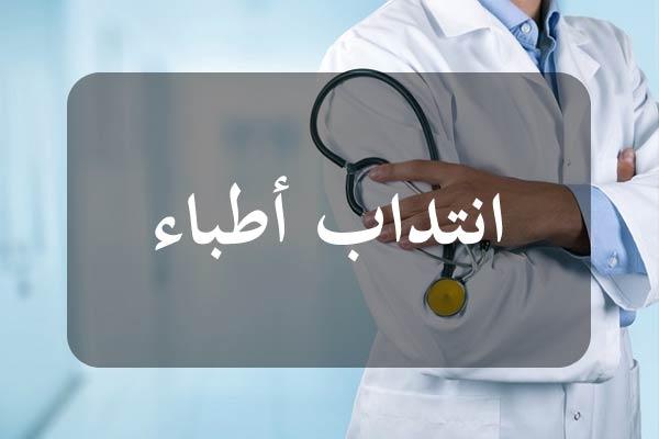 http://orientini.com/uploads/Orientini.com_qatar_2020.jpg